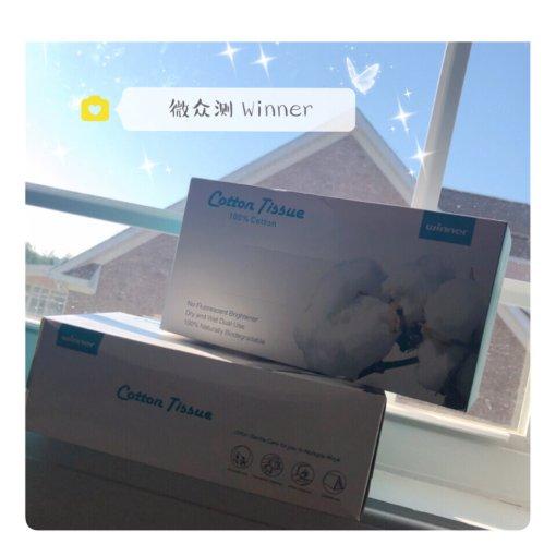 【 微众测 】winner棉柔巾