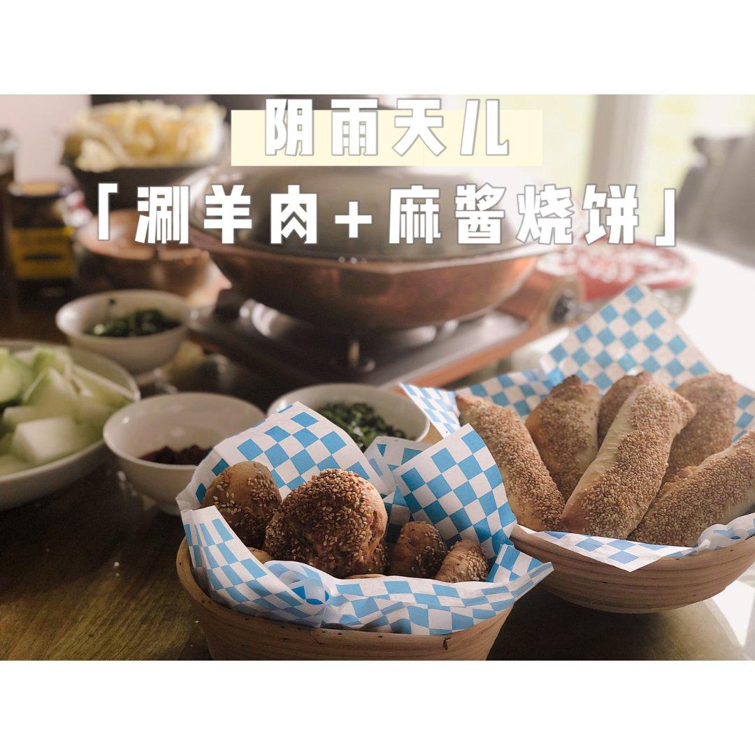 老北京正宗的涮羊肉