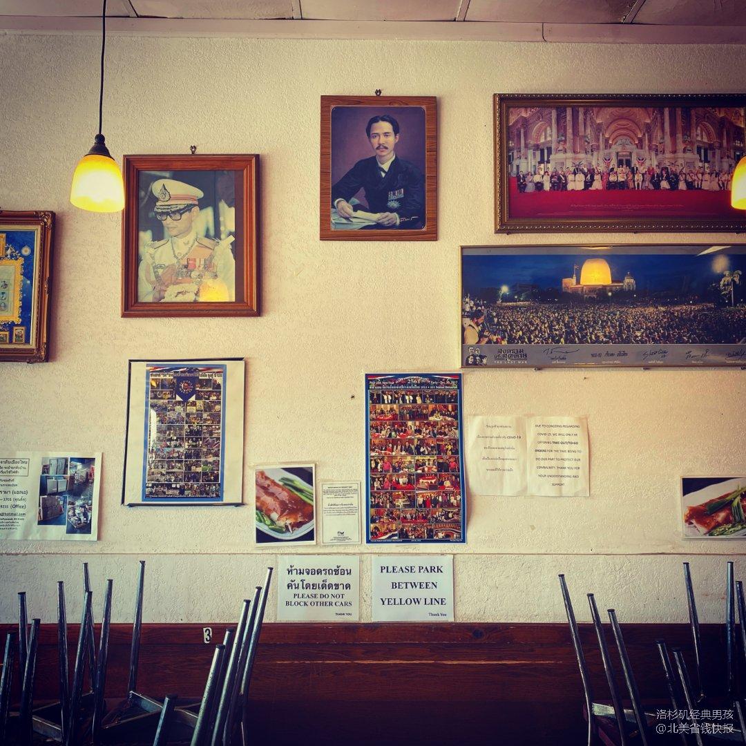 洛杉矶  荷里活古早纯情泰国餐厅