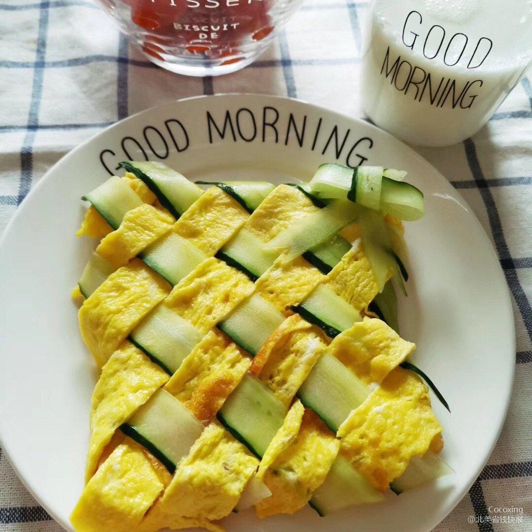 今日早餐系列