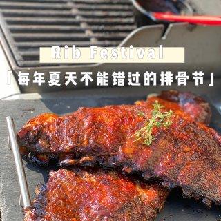 蜜汁烤排骨【Rib Festival 2...