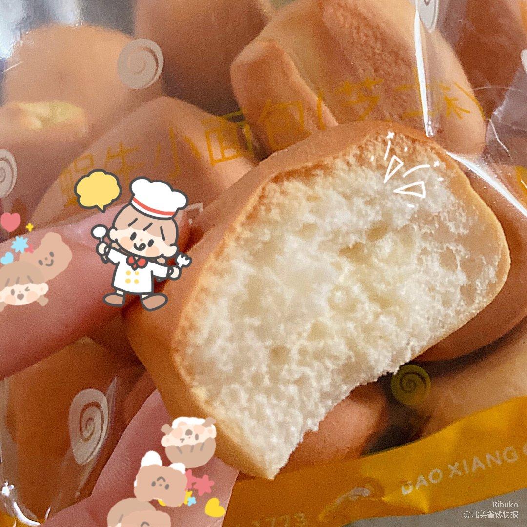 零食小铺🤭稻香村的小面包