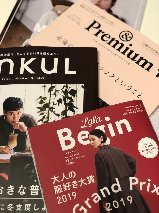 因为这些杂志,我想搬去日本