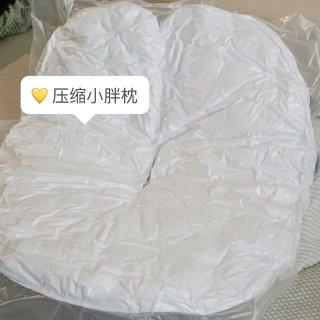 ❤从孕期一直陪伴宝宝长大的神仙枕头,只这...