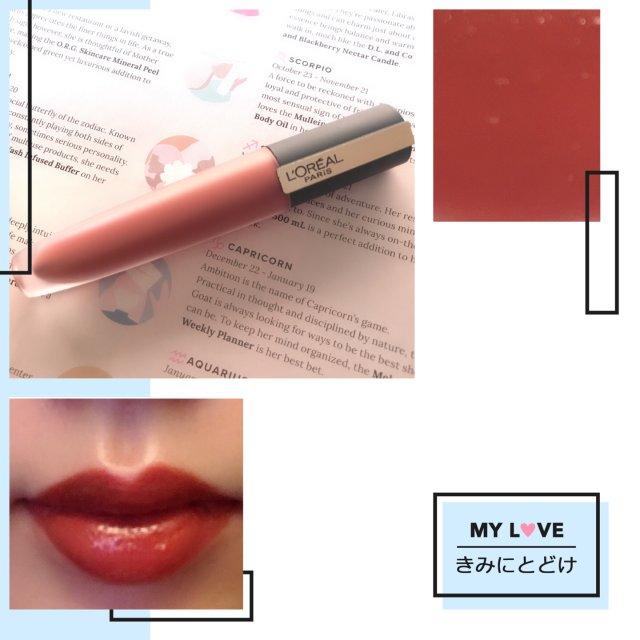 超好看的欧莱雅小钢笔唇釉444