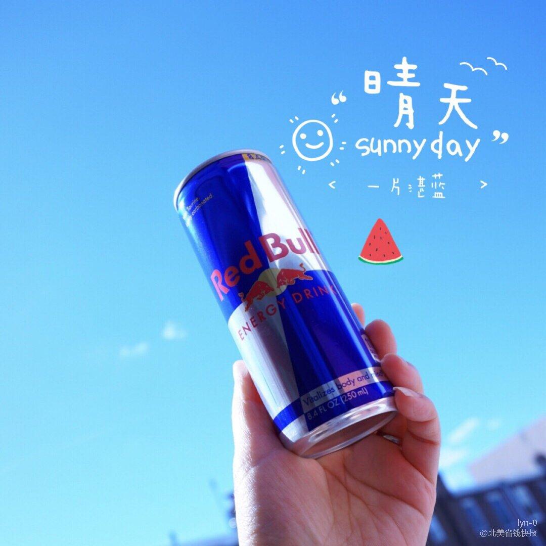 ❥补充能量好帮手Red Bull ...
