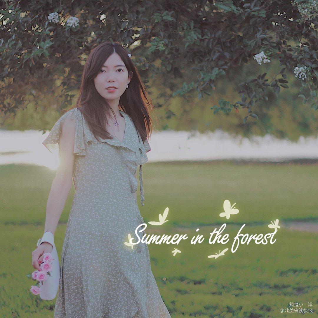 穿搭 | 夏日做只森林系的小精灵🧚...