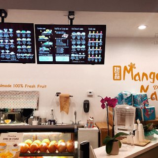 【微众测】Mango Mango,冬季有你,甜而不腻~
