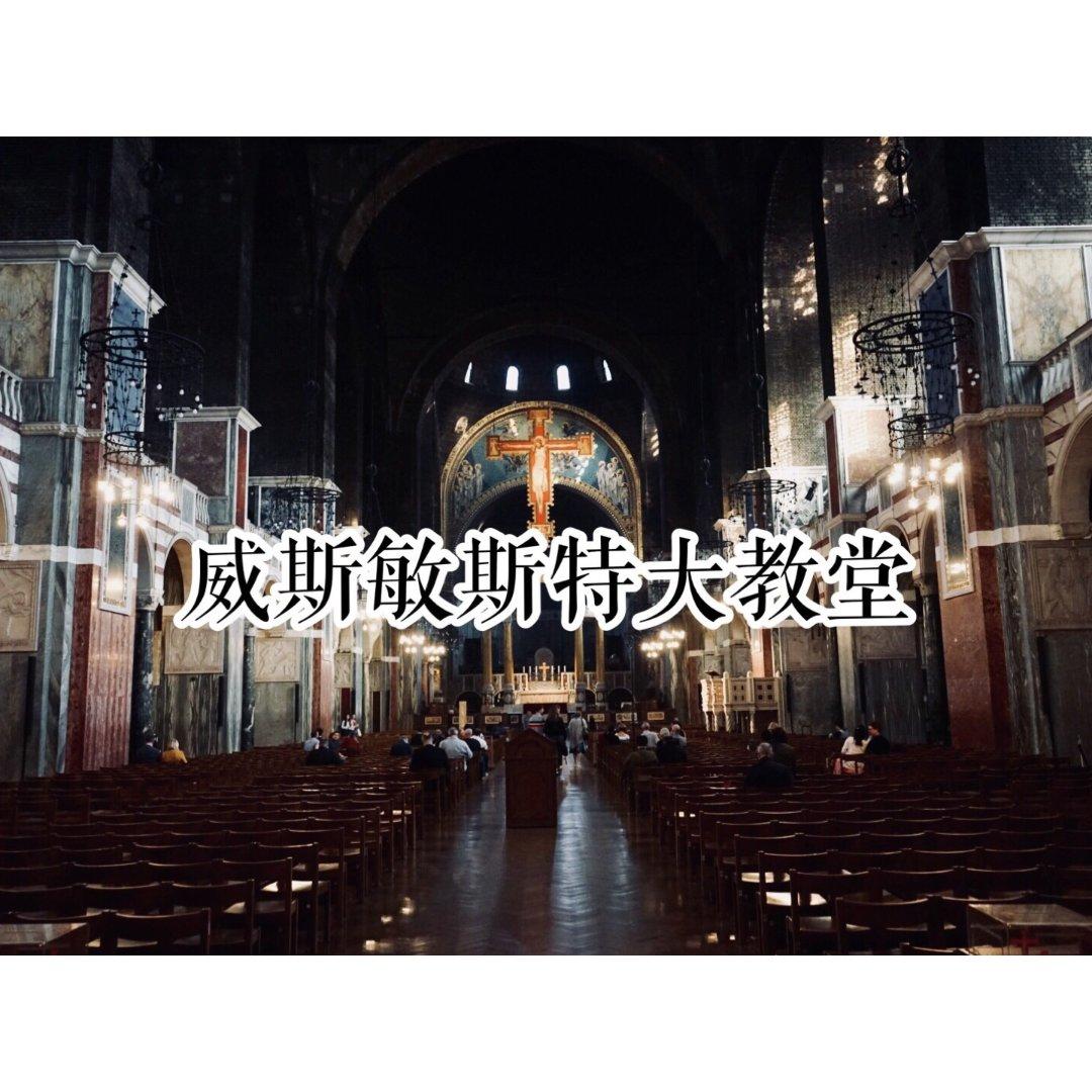 伦敦旅游|伦敦不可错过的大教堂