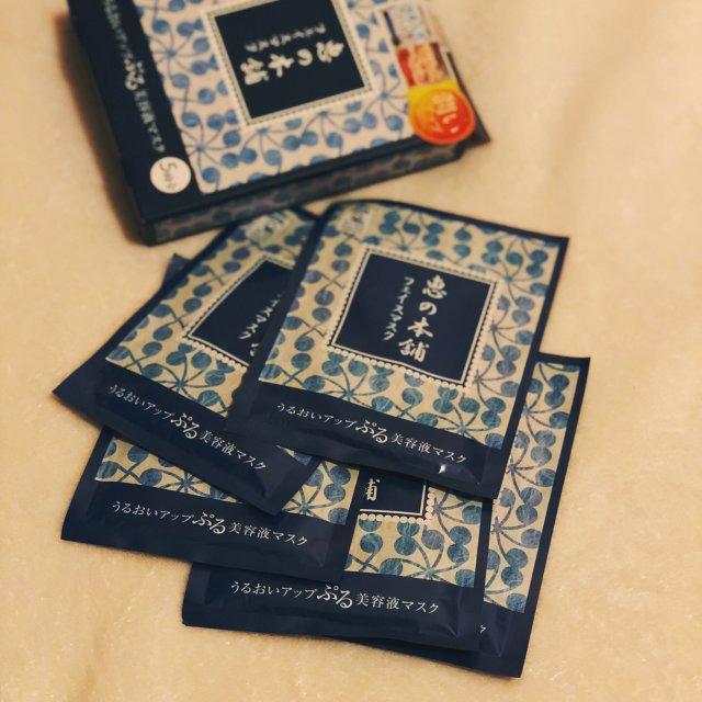 日本旅行 · 爱用面膜分享