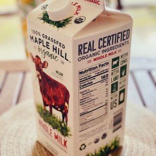 🥛这个牛奶好上头呀😍 | Whole f...