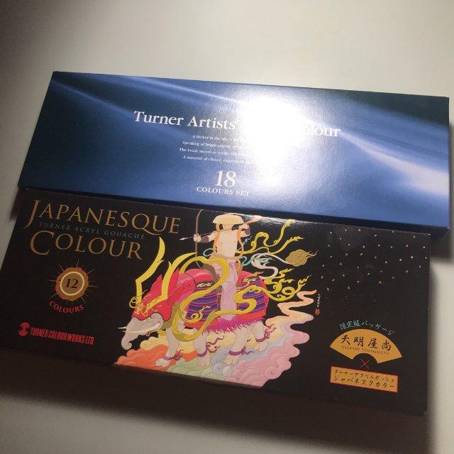 日本产的颜料