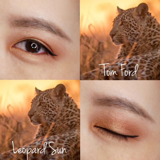 Tom Ford 新眼影盤Leopard Sun 眼妝分享