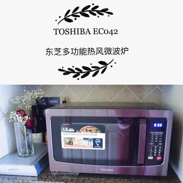 【众测产品】东芝多功能热风微波炉开箱