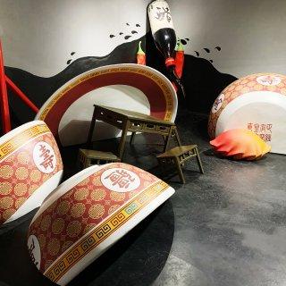【饺子🥟主题】快闪博物馆|一起玩起来!