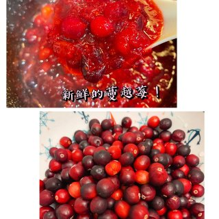 节日特产|自制蔓越莓果酱|新买的小奶锅💗...