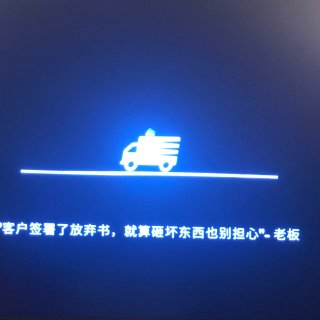 Moving out 分手搬家...