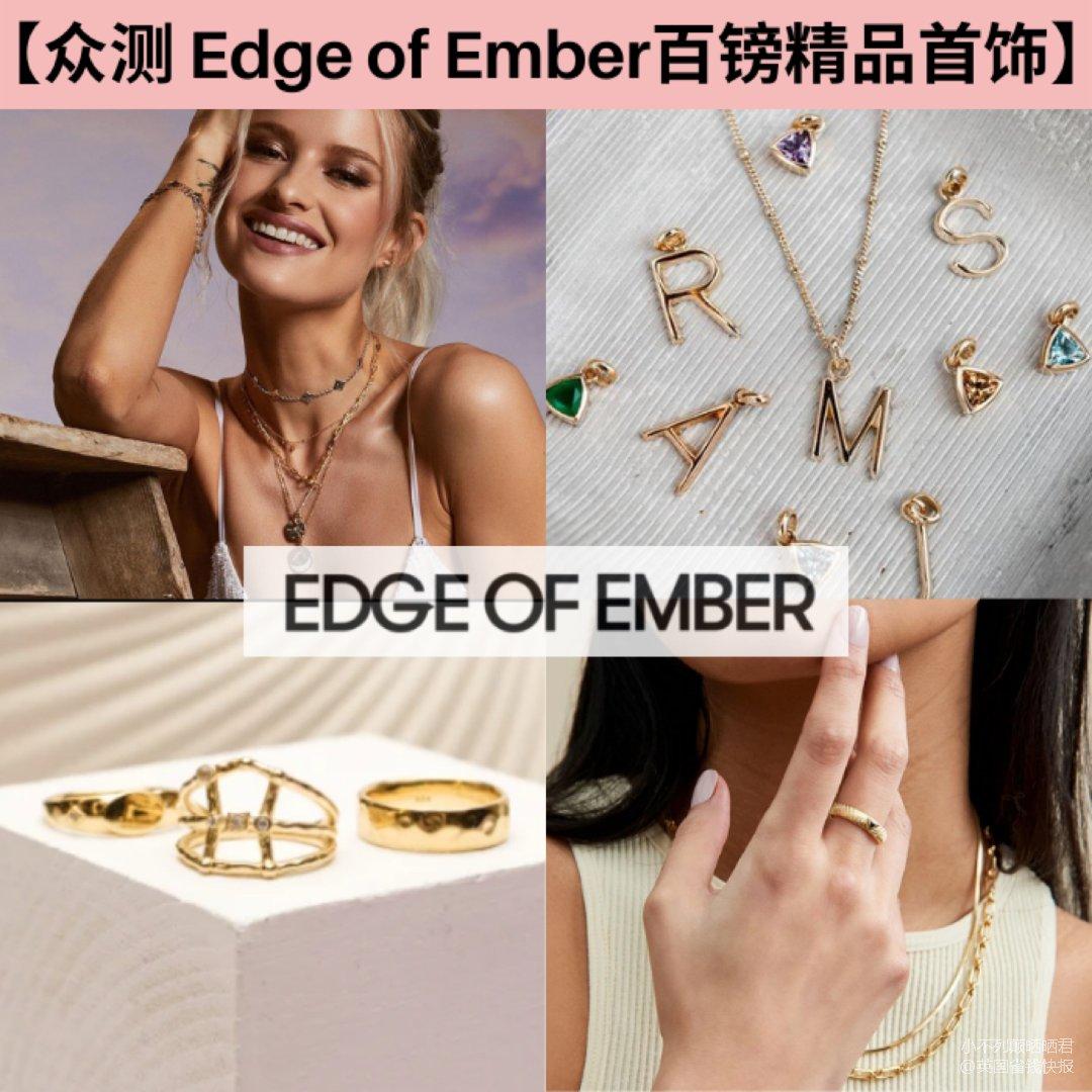 【众测员公布! Edge of Embe...