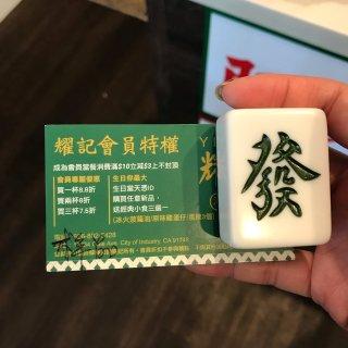 💗耀记💗地道的香港奶茶在洛杉矶