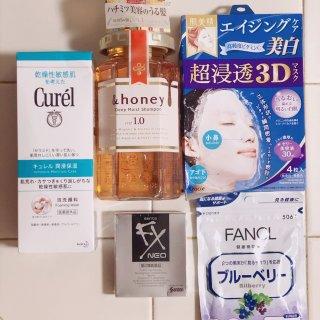 FuFu Japan在线商场产品微众测