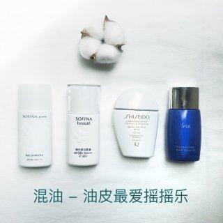 Sofina 苏菲娜,Shiseido 资生堂,IPSA 茵芙莎