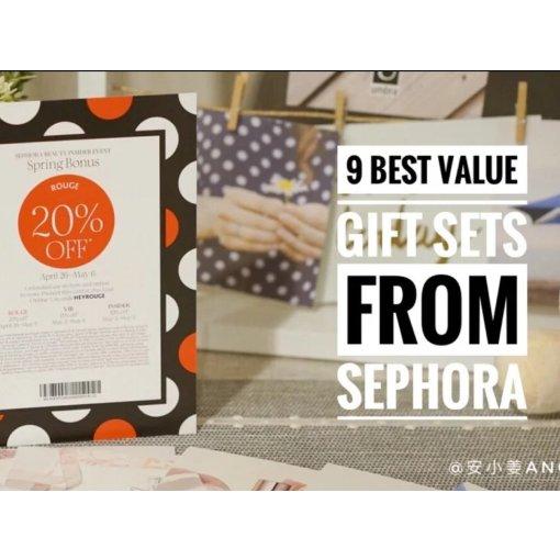 Sephora 良心推荐 | 8个超值口碑套装