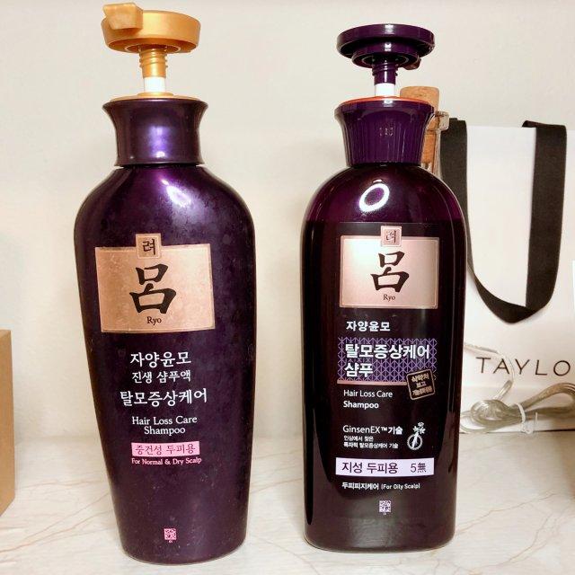 7.1 紫吕防脱洗发水黄盖版VS紫盖版