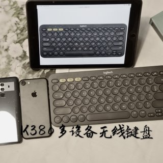 微众测 | ⌨️罗技k380多设备无线键盘
