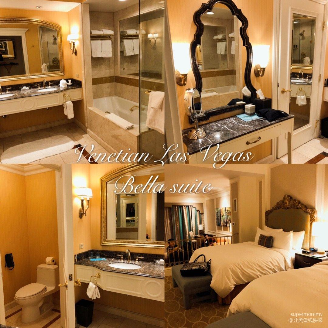 🎄Las Vegas 酒店推荐🎄