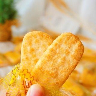 旺旺仙贝,一吃就停不下来的零食...