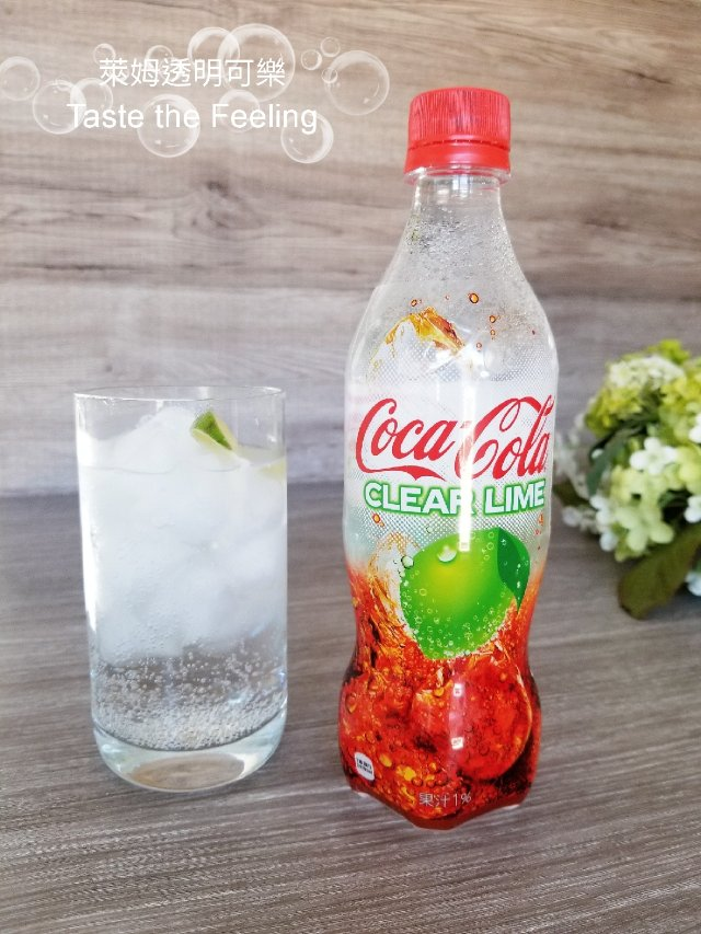 【可樂眾測】可口可樂萊姆🍋透明可樂