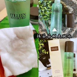 天然高端美容护肤品——Colleen R...