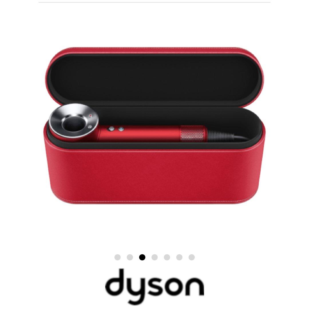 Dyson 戴森
