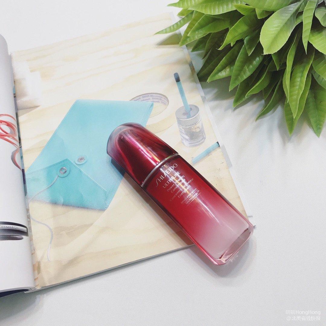 Shiseido 资生堂红腰子精华