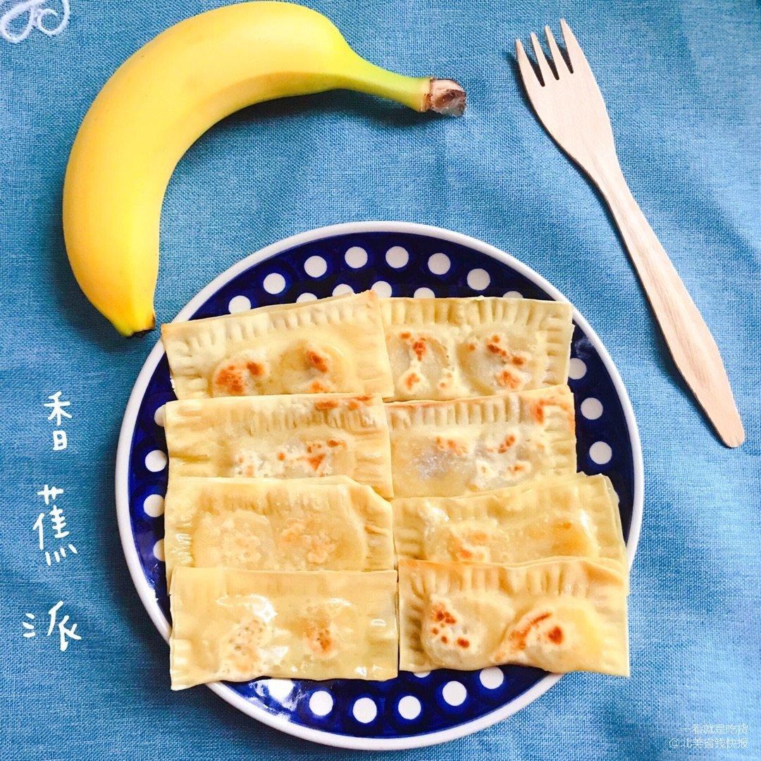 🌟香蕉派🌟<br /> 今天来个快...