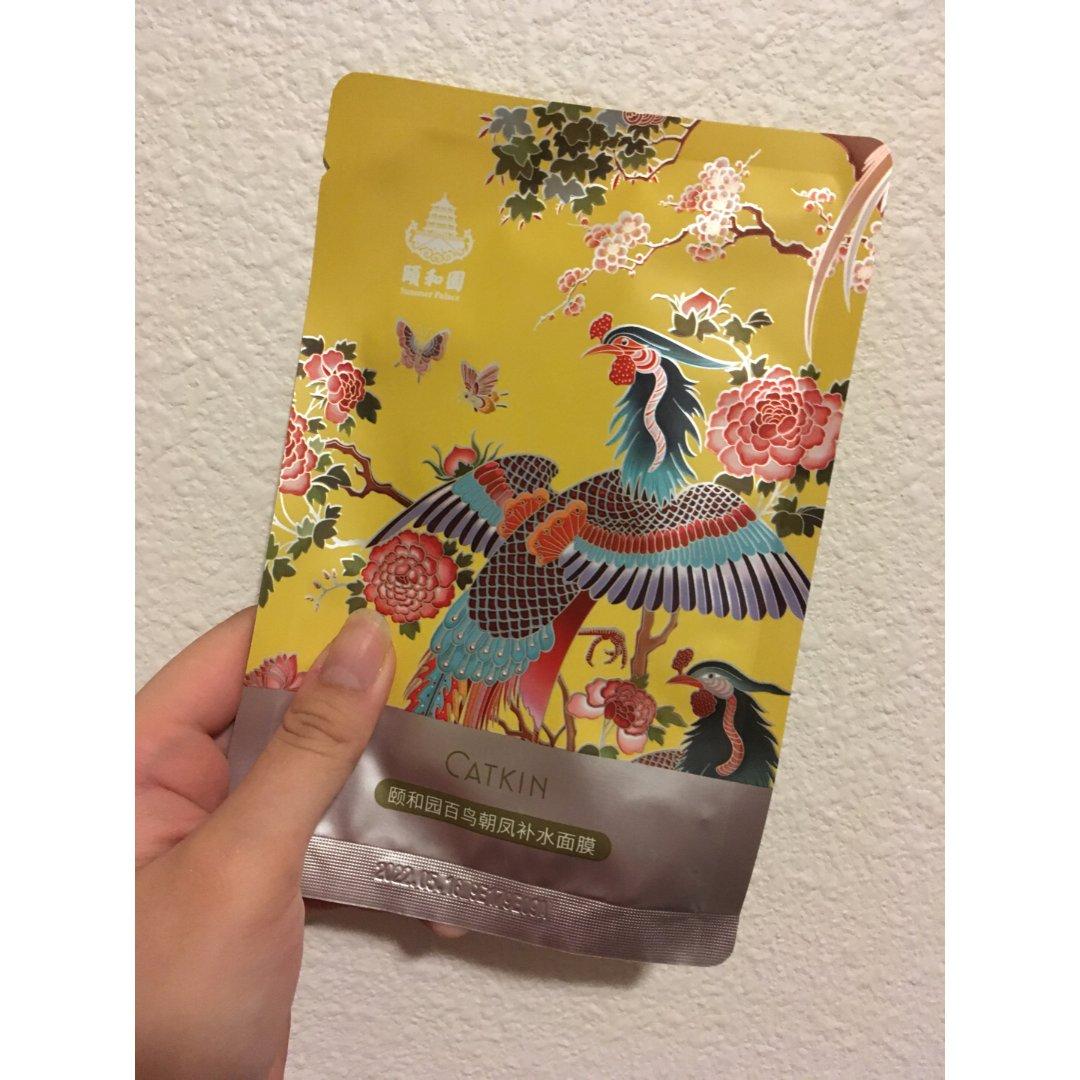 名字包装都很中国风的卡婷颐和园百鸟...