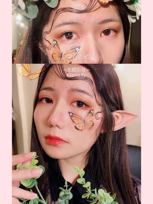 万圣节主题彩妆低配版蝴蝶🦋精灵什么的