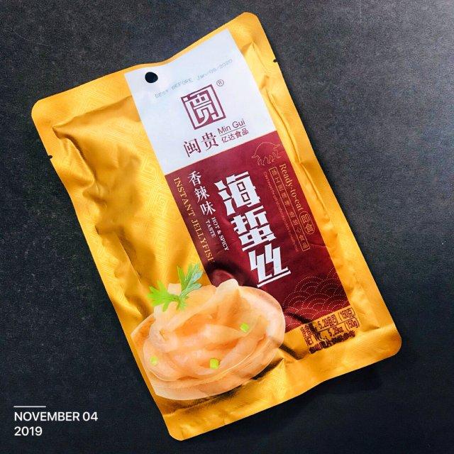 (≧ω≦)/超级下饭的即食海蜇丝~