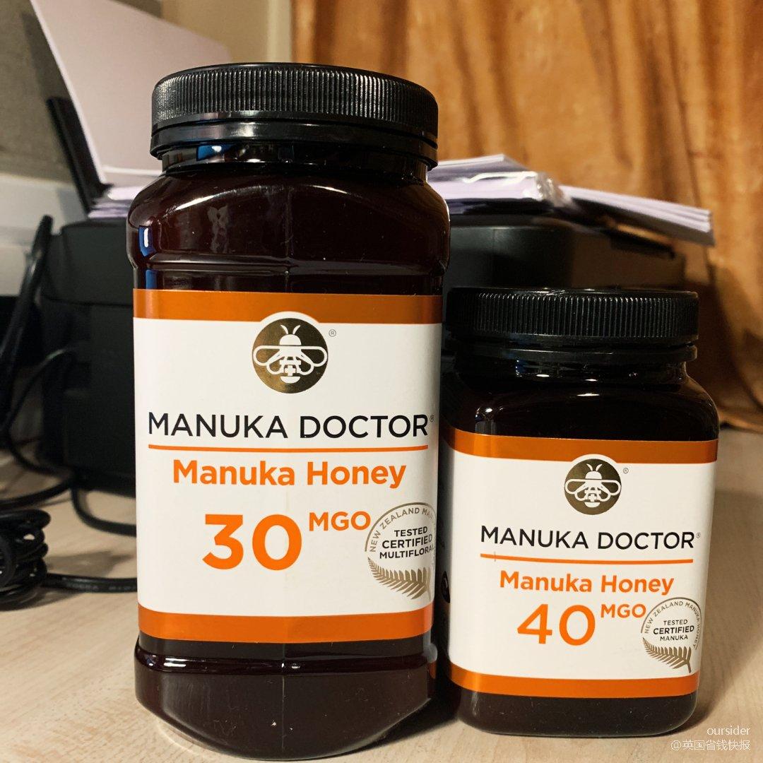 MANUKA DOCTOR养颜蜂蜜