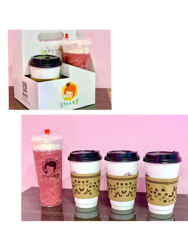 友茶:一杯有感觉的茶|超好喝的小清...