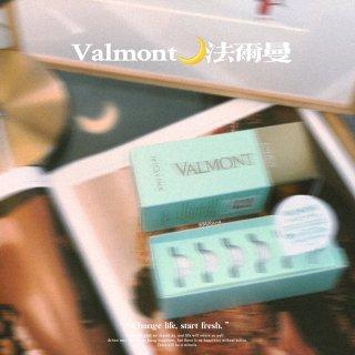 安曰|Valmont法尔曼💚净化注氧轻感...
