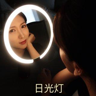 Amiro化妆镜测评 | 做精致女孩,化精致妆容,怎能没有它