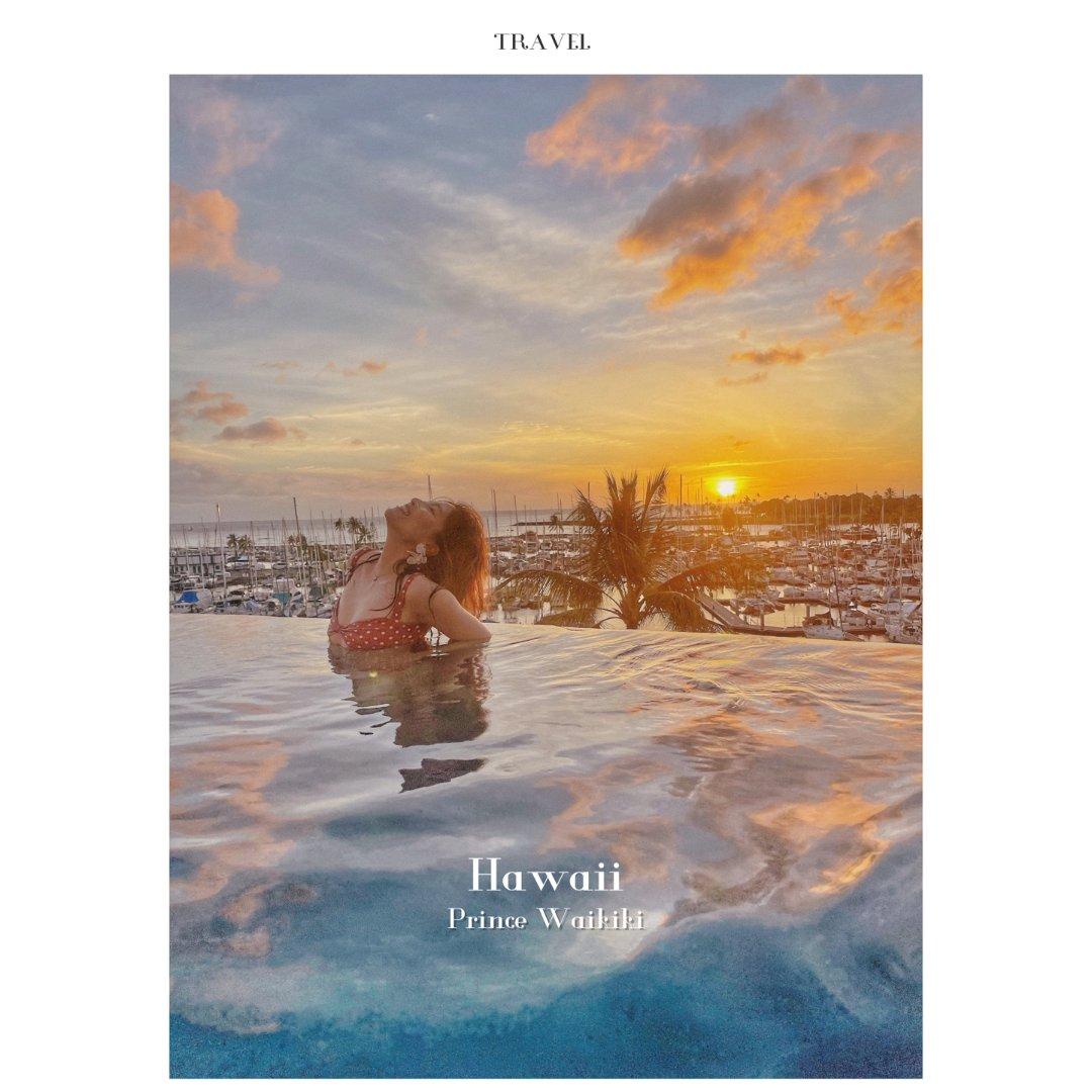 夏威夷▪️Waikiki超美落日无...