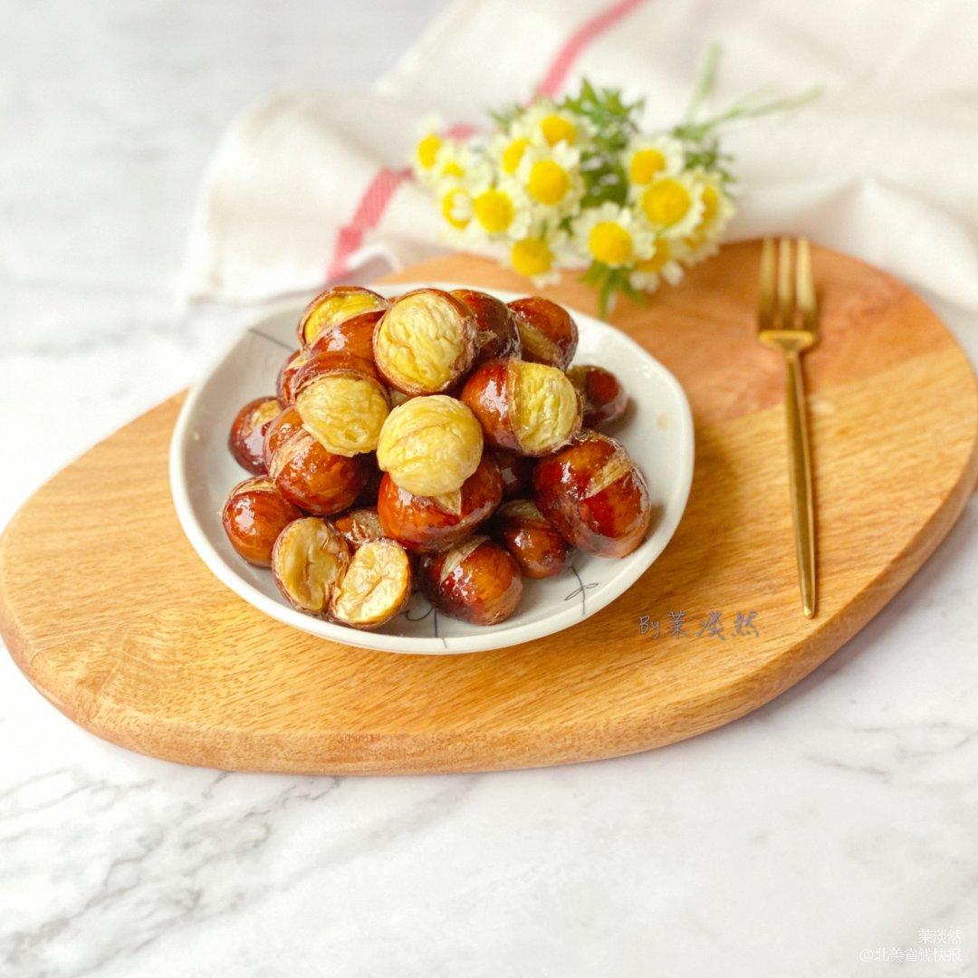 美食DIY|简易空气炸锅版的糖泽栗子🌰