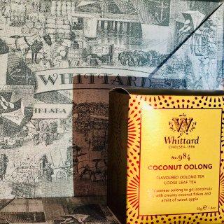 Whittard,🥥乌龙也很棒!
