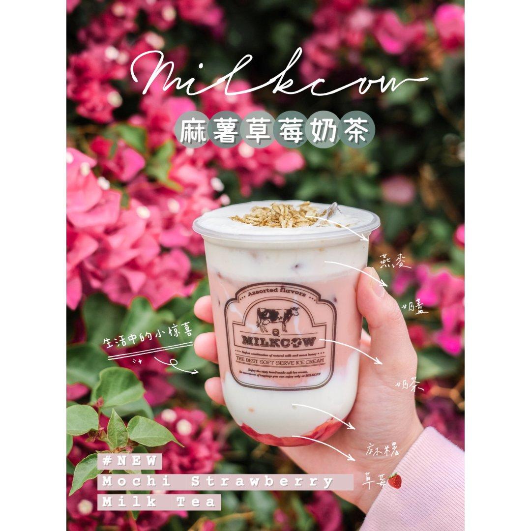 LA 超人气新品麻薯奶茶🍓颜值太高了!...