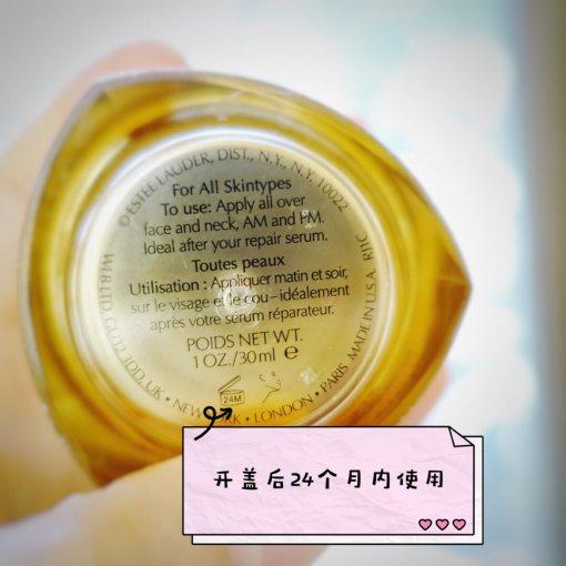 🧚🏻♀️雅斯兰黛多效智妍面霜:油皮会更爱