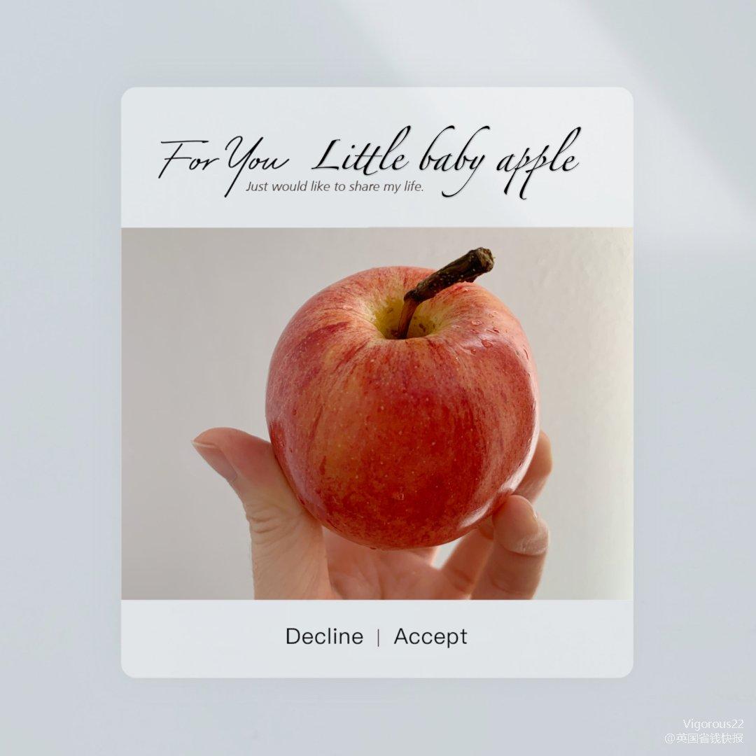 🍎你是我的小呀小苹果🍎...