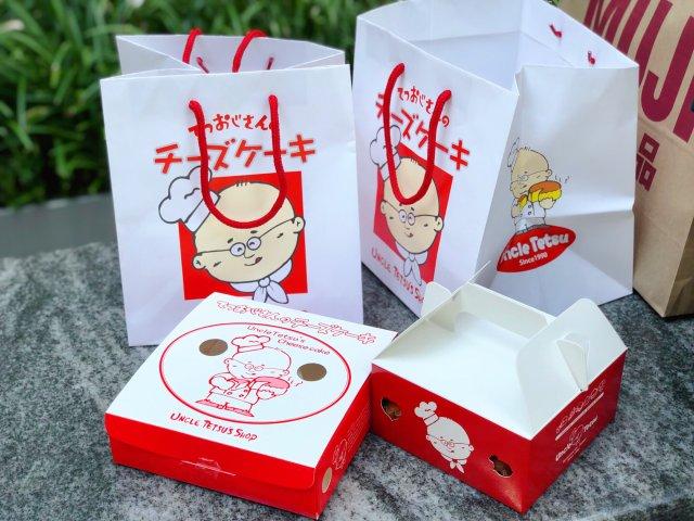纽约/ 微众测 日本网红芝士蛋糕 ...
