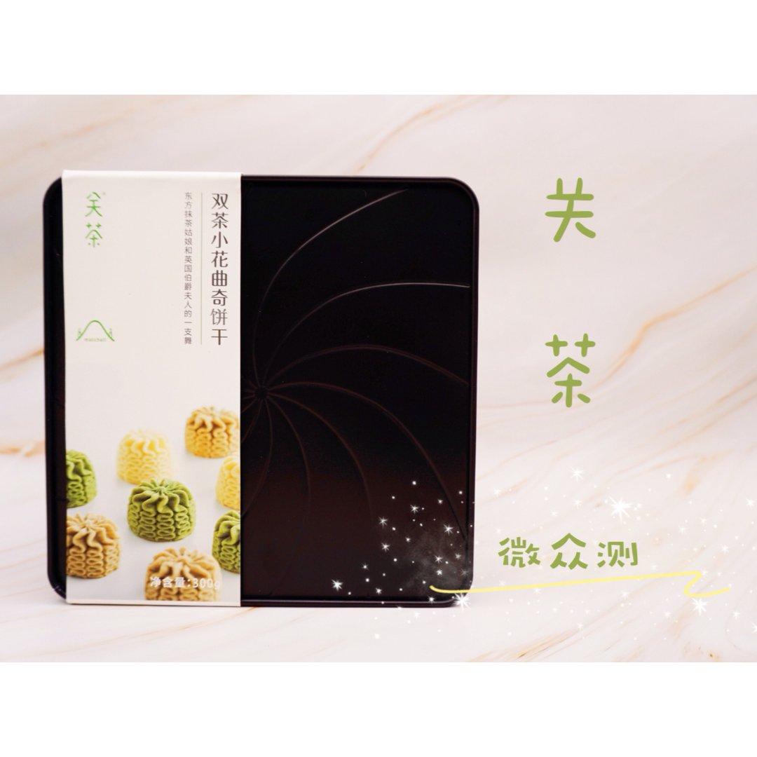 「关茶」微众测|抹茶控不可错过的抹茶甜品...